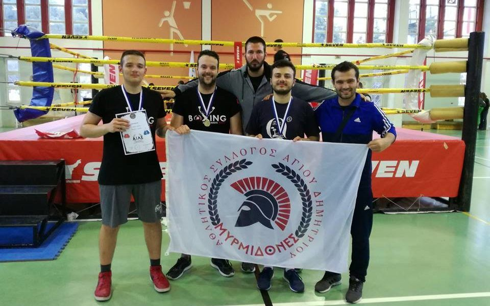 Sparring MAS AIAS Cholargou